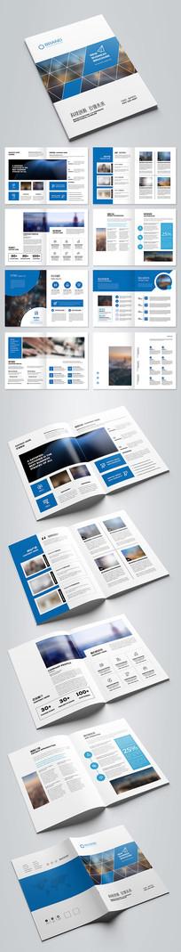 蓝色创意企业画册宣传册设计模板