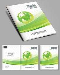 绿色商务画册封面素材