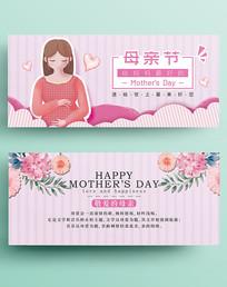 清新温馨母亲节贺卡