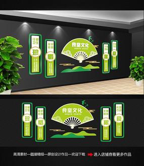 清新校园食堂文化墙设计