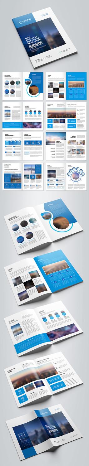 企业画册公司画册企业宣传册模板