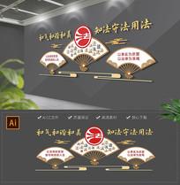 中式扇形通用法制宣传栏廉政走廊文化墙