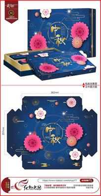 简洁高档中秋节月饼礼盒包装设计