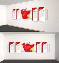 新中式入党誓词党员党建活动室文化墙