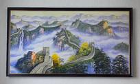 大型刀笔山水万里长城油画艺术壁画