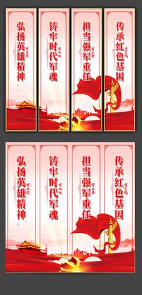高端大气红色强军兴军党建展板挂画