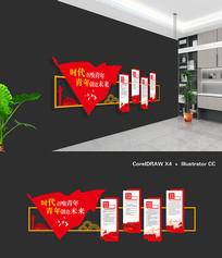 共青团党建文化墙设计