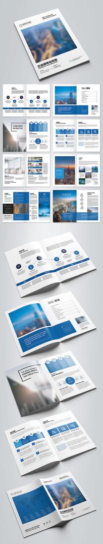 简约蓝色企业宣传册设计模板