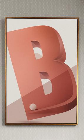 立体字母装饰画B
