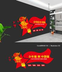 少年强则中国强青少年教育校园文化墙
