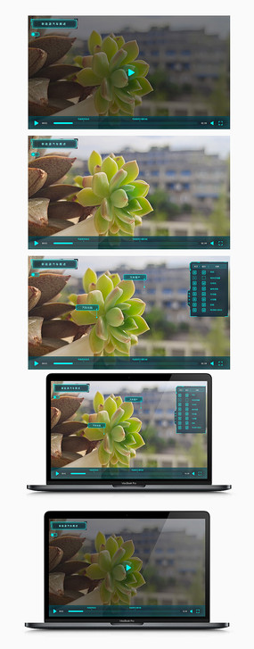 原创图片VR交互游戏界面菜单标签