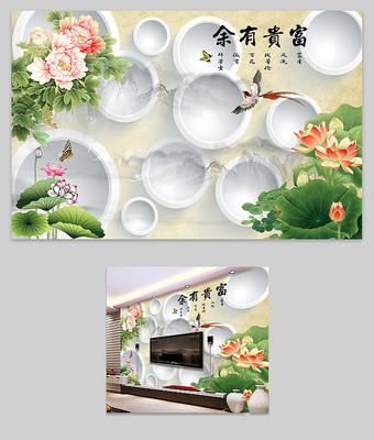 中式3D立体壁画电视背景墙