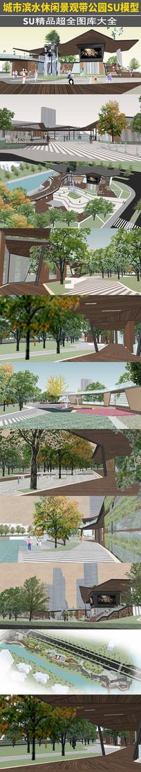 城市滨水休闲景观带公园SU模型