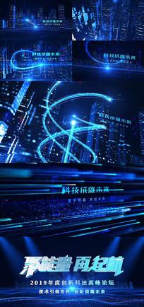 城市科技片头震撼大气视频模板