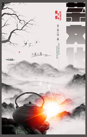 创意大气中国风茶文化宣传海报