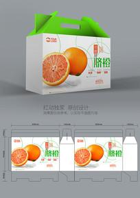创意简约脐橙包装