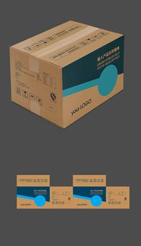 高档瓦楞纸箱牛皮纸箱包装平面图