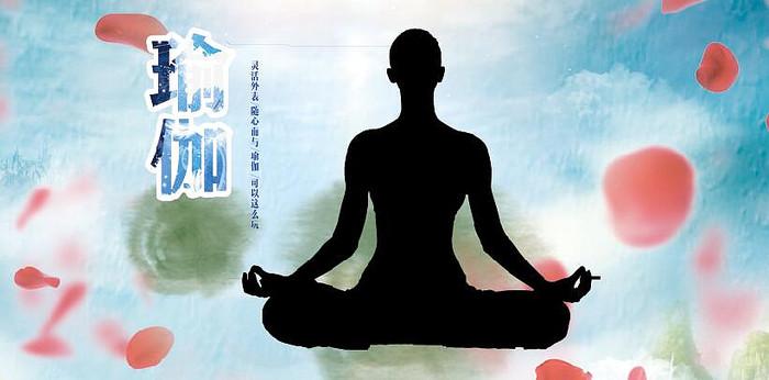 高端大气企业蓝色瑜伽宣传海报