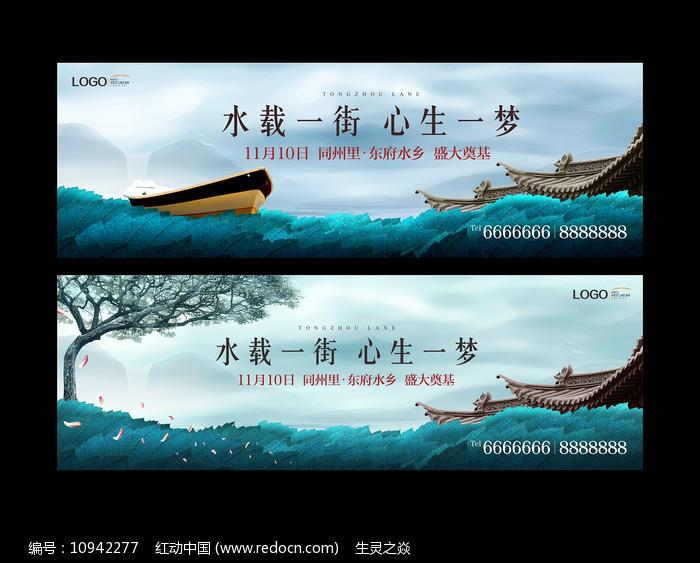 高端中国风房地产别墅广告图片