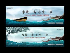高端中国风房地产别墅广告