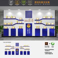 公安派出所荣誉墙设计