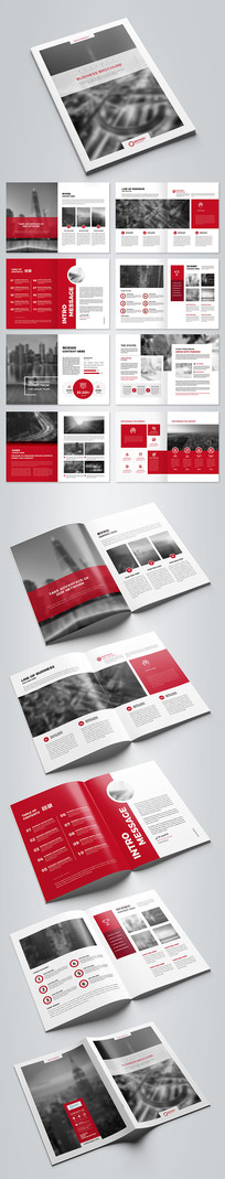 红色大气企业画册设计AI模板
