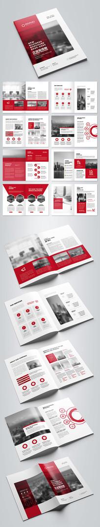红色大气企业文化宣传册设计模板