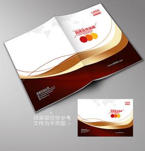 红色企业宣传册封面模板