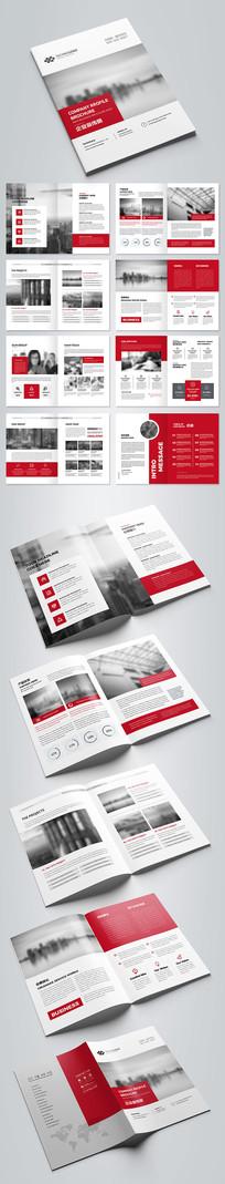 红色企业宣传册公司画册设计模板