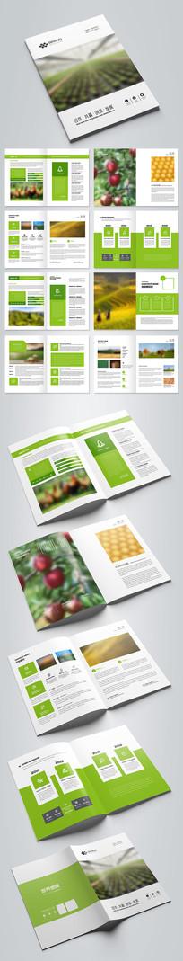 简约时尚绿色农业画册设计模板