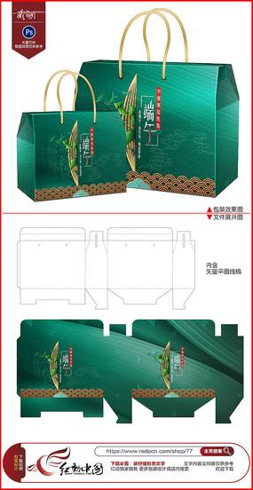 精品端午节粽子包装设计