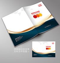 金蓝色商务画册封面模板