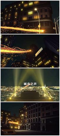 科技城市光线片头ae模板