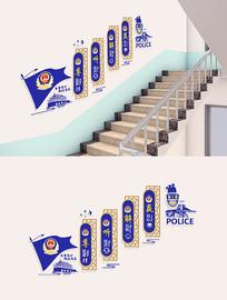 蓝色警营文化墙楼梯走廊文化