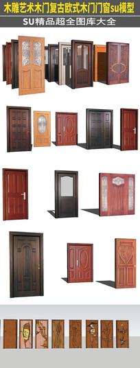 木雕艺术木门复古欧式木门门窗su模型