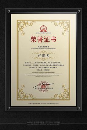 时尚个人荣誉证书设计素材