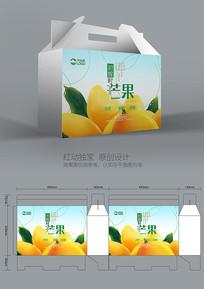 水果芒果包装设计