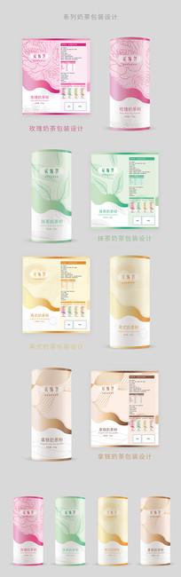 唯美奶茶罐包装设计