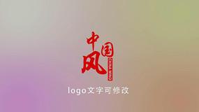 文字logo视频模板