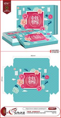 小清新中秋节月饼包装盒设计