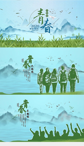 致青春五四青年节水墨插画风AE片头模板