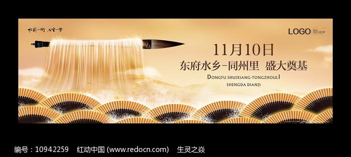 中国风美食商业街开业意境广告图片