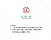 中国风艺字标识设计