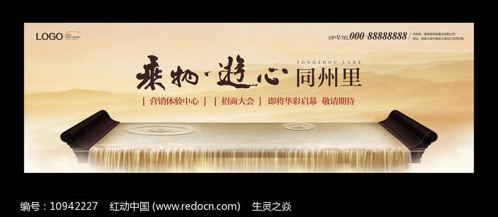 中式家具户外广告图片