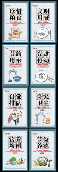 创意餐厅食堂礼仪标语文化展板