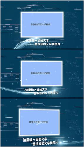 edius简约干净企业宣传视频模板