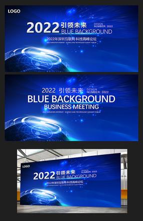 高档商业科技会议背景板