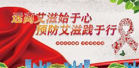 高端大气红色艾滋病宣传海报