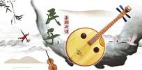 高端大气中国风水墨民乐暑假开课宣传海报
