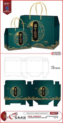 高端端午节粽子外包装设计
